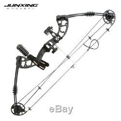 New Hunting Compound Junxing M131 Battleship Novice Training Competitive Bow